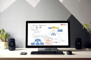 分散分析オンライントレーニング