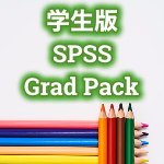 SPSS Grad Pack