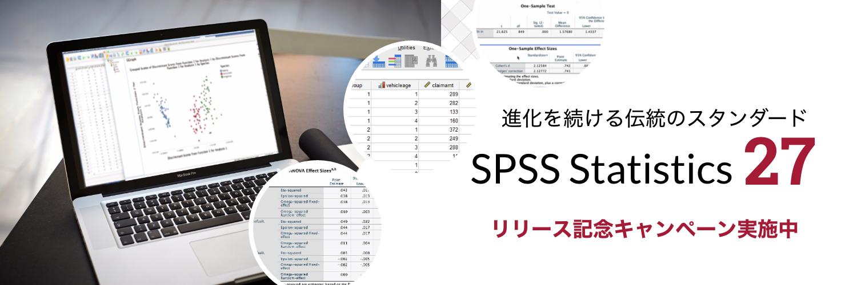 SPSS Statistics 27